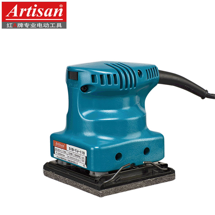 Artisan红A牌 S1B-YJ-110  砂光机 / Finishing Sander